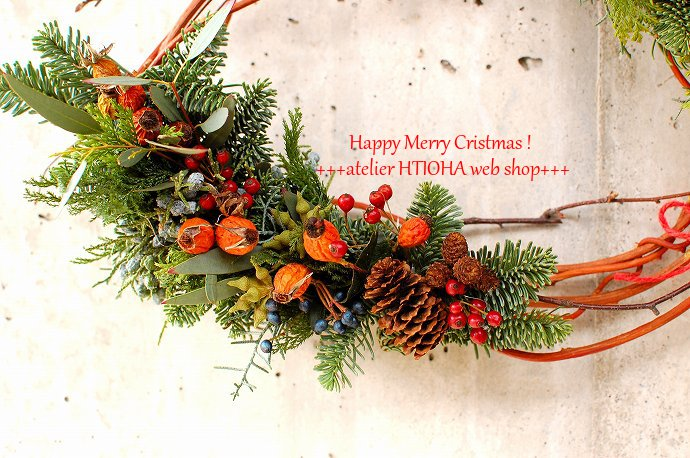 ひと葉のクリスマスウィーク「オリジナルクリスマスリースのWS」 @ atelierひと葉
