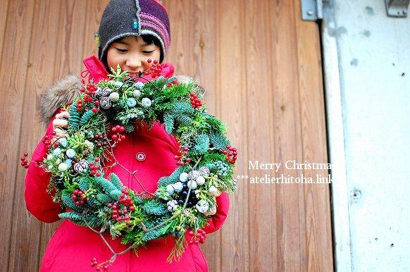 スペシャルクリスマスリースのWS @ atelierひと葉