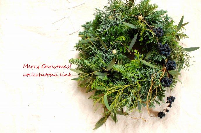クリスマスリースのWS @ atelierひと葉