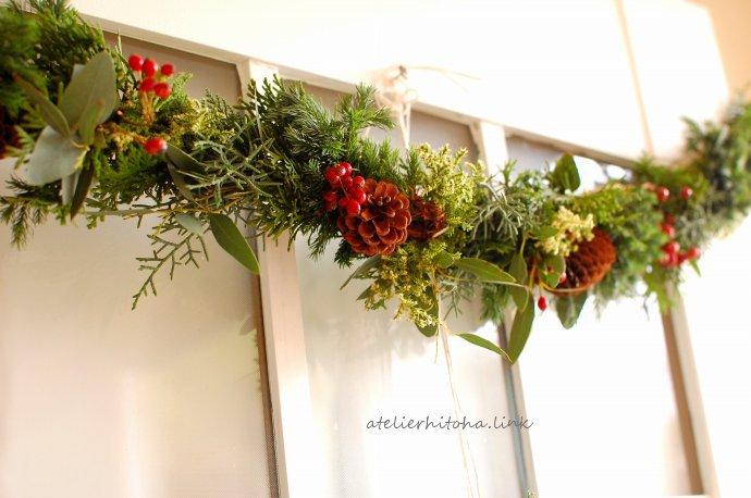 ひと葉のクリスマスウィーク「クリスマスガーランドのWS」 @ atelierひと葉